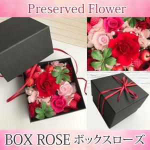 プリザーブドフラワー 赤とピンクのボックスアレンジ  敬老の日 誕生日 還暦 御祝 ホワイトデー 母の日 父の日|kodemari-jp