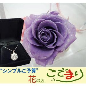 キラキラローズ&カーネーションのキューブアレンジ(小)と8カラット相当極デカCZダイヤネックレスのセット|kodemari-jp