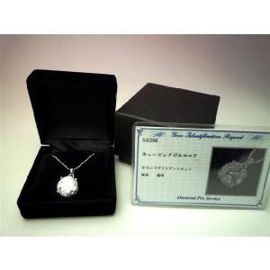 キラキラローズ&カーネーションのキューブアレンジ(小)と8カラット相当極デカCZダイヤネックレスのセット kodemari-jp 05