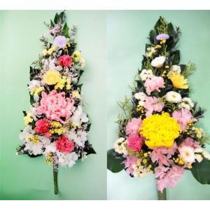 【2個1対】豪華!大菊の大型仏花【黄】お供え・法要に|kodemari-jp