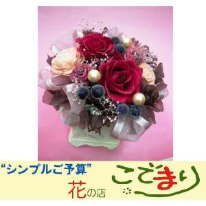 キラキラローズのリッチアレンジ  kodemari-jp