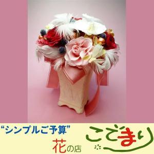 胡蝶蘭とキラキラローズのセレブなアレンジ|kodemari-jp