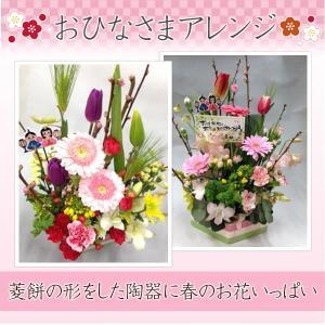 送料500円引!生花 ひなまつり 桃イッパイのお雛さまアレンジ 誕生日 御祝 もも節句 |kodemari-jp