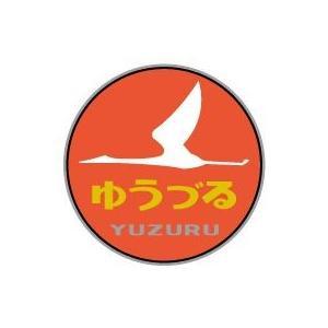 ゆうづる ヘッドマーク ステッカー 5枚入り|kodo-goods-store