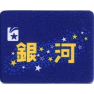 銀河 テールマーク 携帯 クリーナー|kodo-goods-store