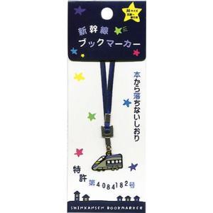 新幹線 500 系 ブックマーカー|kodo-goods-store|02