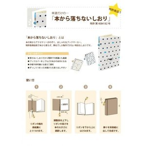 新幹線 500 系 ブックマーカー|kodo-goods-store|03
