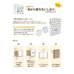 新幹線 N700 系 ブックマーカー kodo-goods-store 03