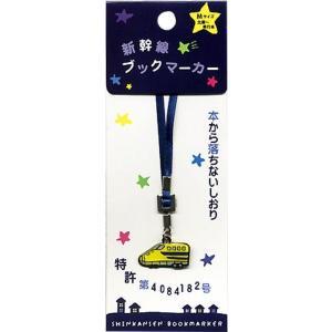 新幹線 923 形 Dr.Yellow  ブックマーカー|kodo-goods-store|02