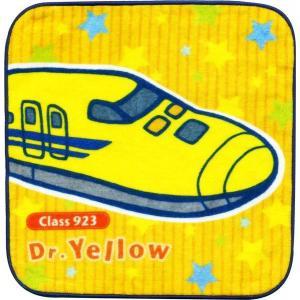 923 形Dr.Yellow  今治産 タオル はんかち|kodo-goods-store