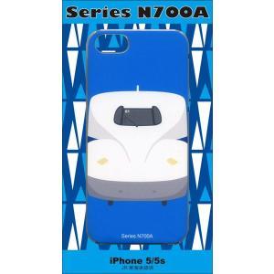 新幹線 N700A  iPhone SE / 5 / 5s ケース|kodo-goods-store