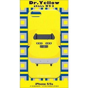 923 形 Dr.Yellow iPhone SE / 5 / 5s ケース|kodo-goods-store