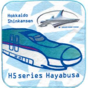 北海道新幹線 H5系 はやぶさ 今治産 タオル はんかち|kodo-goods-store