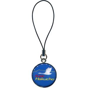 スーパー白鳥  メタル ストラップ|kodo-goods-store