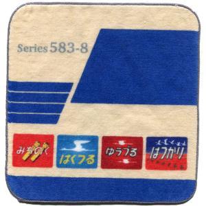 583系 今治産 タオル はんかち|kodo-goods-store
