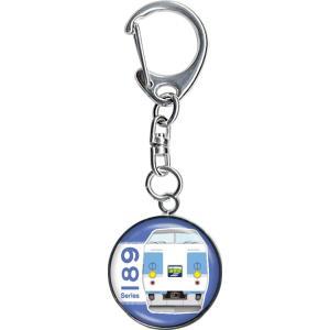 189系あずさ あずさ色 メタルキーホルダー|kodo-goods-store