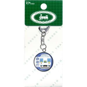 189系あずさ あずさ色 メタルキーホルダー|kodo-goods-store|02