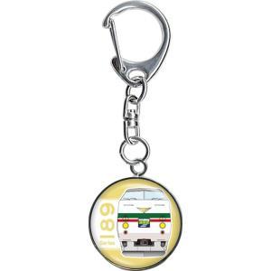 189系あずさ グレードアップあずさ色 メタルキーホルダー|kodo-goods-store