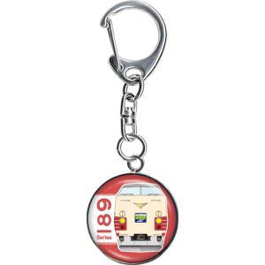 189系あずさ 旧国鉄色 メタルキーホルダー|kodo-goods-store