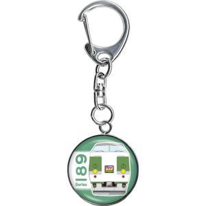 189系あさま あさま色 メタルキーホルダー|kodo-goods-store
