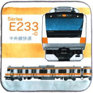 E233系 中央線快速 今治産 タオルはんかち|kodo-goods-store