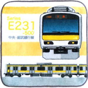 E231系 中央・総武線緩行 今治産 タオルはんかち|kodo-goods-store