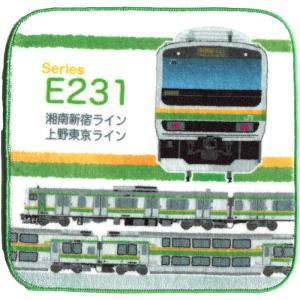 E231系 湘南新宿ライン 上野東京ライン  今治産 タオルはんかち|kodo-goods-store