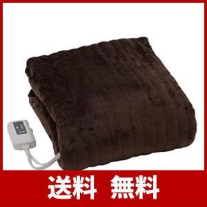 ●寒い冬場の就寝時に便利な電気毛布 ●冷えた体や布団を温め、心地よい眠りに導く ●掛けても敷いても使...