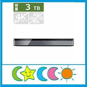 東芝 3TB HDD/3チューナー搭載 ブルーレイレコーダー(+7チャンネルまるごと録画可能)タイム...