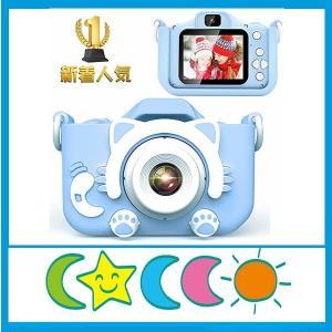 【2020最新版】子供用 デジタルカメラ トイカメラ 子供プレゼント 2000w画素 1080P HD トイカメラ 800mAhのバッテリー キッズカ