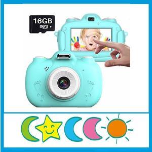 子供用 デジタルカメラ キッズカメラ トイカメラ 前後2800W画素 3インチHDタッチスクリーン IPS画面 連写 タイマー撮影 自撮り 16GSD