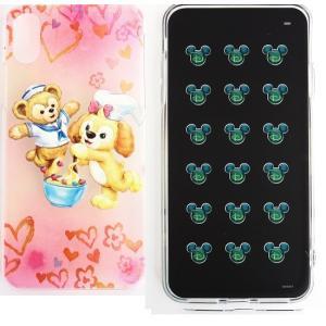 香港ディズニー限定 クッキー ダッフィー スマホケース iPhoneX 13周年限定 iPhoneX...