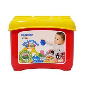 「商品情報」ベビーにおすすめの玩具 柔らかいブロックのおもちゃ 水洗いできて衛生的 0歳からの知育玩...