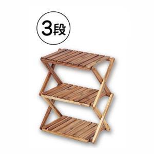 キャプテンスタッグ (CAPTAIN STAG) クラシックス 木製3段ラック<460>