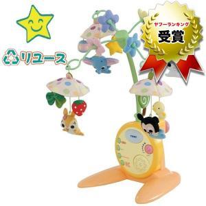 【中古】ディズニーキャラクターズ やわらかガラガラメリーデラックス タカラトミー 定番 人気アイテム!赤ちゃんへのプレゼント|kodomo-cocco