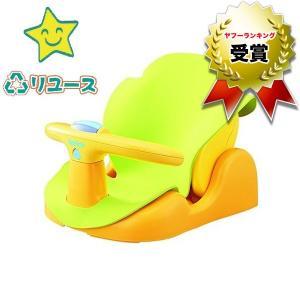 【中古】アップリカ バスチェア はじめてのお風呂から使えるバスチェア 育児の定番アイテム