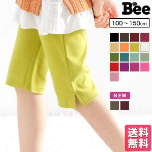 ストレッチパンツ 韓国子供服 Bee カジュアル キッズ 女の子 男の子 ハーフ ショート ボトムス スキニー 春 夏 秋 冬 90 100 110 120 130 140 150