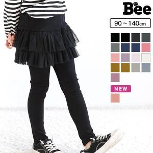 レギンス付きスカート 韓国子供服 Bee カジュ...の商品画像