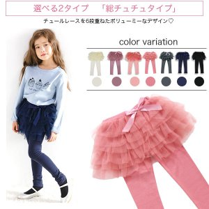 レギンス付きスカート 韓国子供服 Bee カジ...の詳細画像2