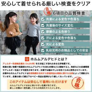 レギンス付きスカート 韓国子供服 Bee カジ...の詳細画像5