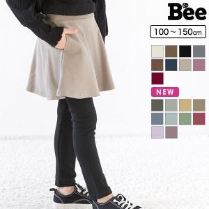 ◇スカッツ◇韓国子供服 レギンス付きスカート シンプル フレ...