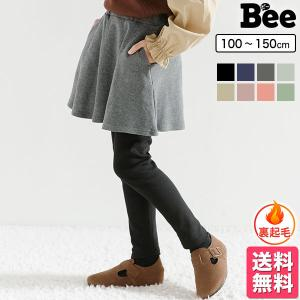 ◇スカッツ【裏起毛】◇韓国子供服 レギンス付きスカート 無地...