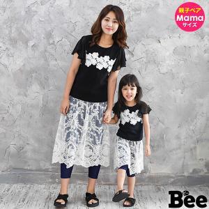 デニム風レギンス付きスカート 韓国子供服 韓国こども服 韓国こどもふく Bee キッズ 女の子 春 夏 サマー ボトムス kodomofuku-bee