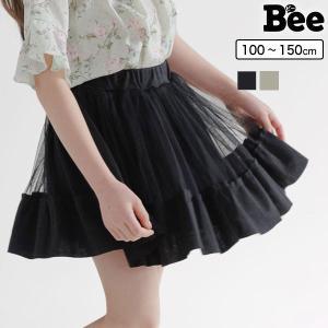 ◇スカート◇韓国子供服 チュール 切り替え 異素材 無地 シ...