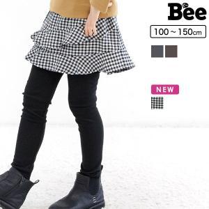 スカート 韓国子供服 Bee キッズ 女の子  スカート レギンス トレンド 秋 冬 100 110...