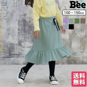 スカート 韓国子供服 韓国子ども服 韓国こども服 Bee 女の子 春 夏 秋 100 110 120 130 140 150 ボトムス アウトレット kodomofuku-bee