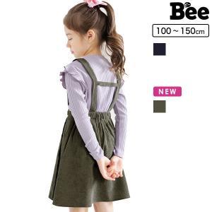 スカート 韓国子供服 韓国子ども服 韓国こども服 Bee 女の子 キッズ 春  夏 秋 100 110 120 130 140 150|kodomofuku-bee