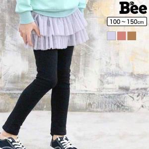 10分丈スカッツ 韓国子供服 Bee キッズ 女の子 春 秋 冬 100 110 120 130 140 150|kodomofuku-bee
