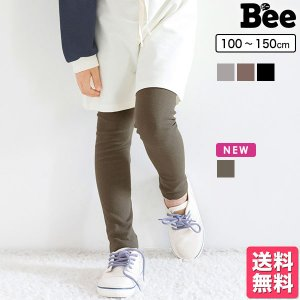 レギンス 韓国子供服 韓国子ども服 韓国こども服 Bee 春 秋 冬 100 110 120 130 140 150 リブ|kodomofuku-bee