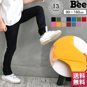 ストレッチパンツ 韓国子供服 Bee カジュアル キッズ 女の子 男の子 ボトムス スキニー 伸縮性...